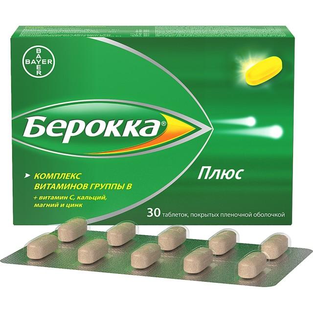 Берокка плюс таблетки п.о №30 купить в Москве по цене от 955 рублей