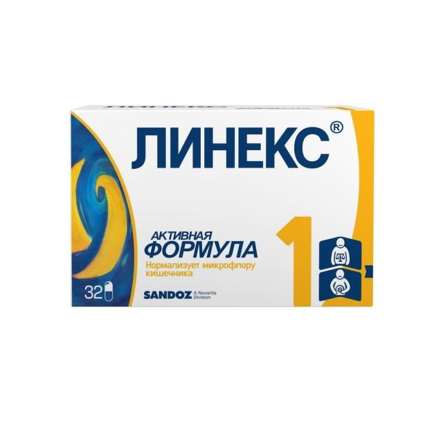 Линекс капсулы №32 купить в Москве по цене от 719 рублей