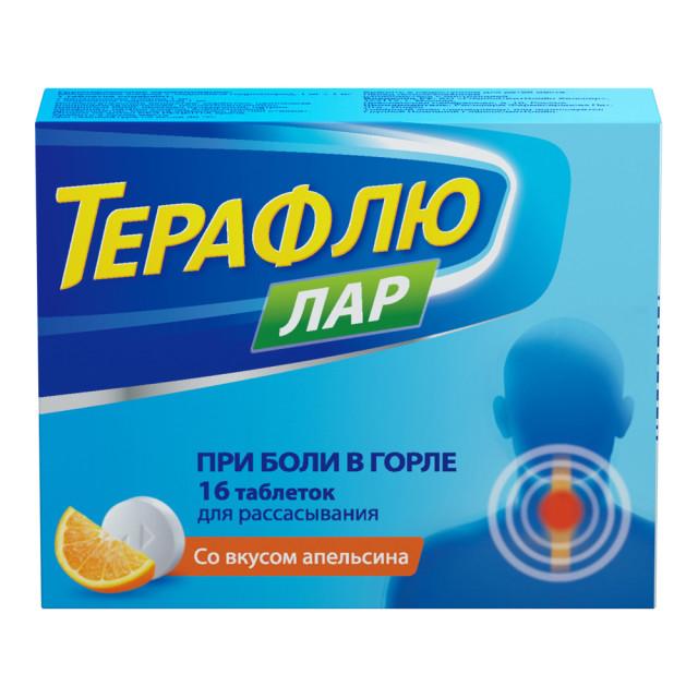 Терафлю Лар таблетки для рассасывания №16 купить в Москве по цене от 198 рублей