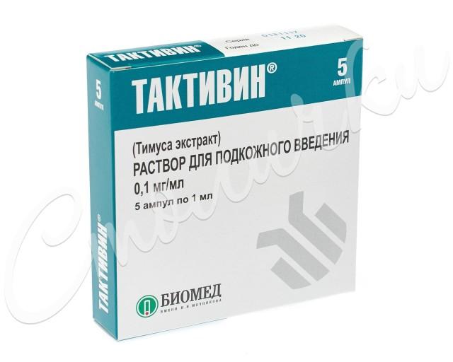 Тактивин раствор п/к 0,1мг/мл 1мл №5 купить в Москве по цене от 731 рублей