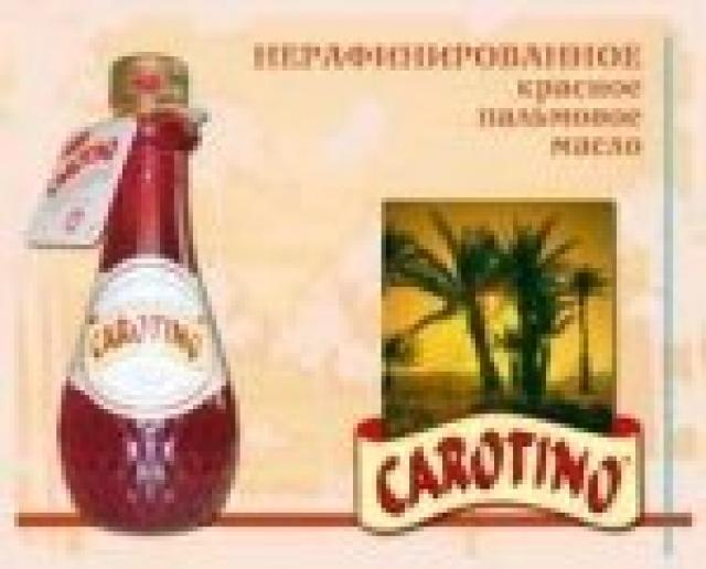 Каротино пальмовое масло 550мл купить в Москве по цене от 0 рублей