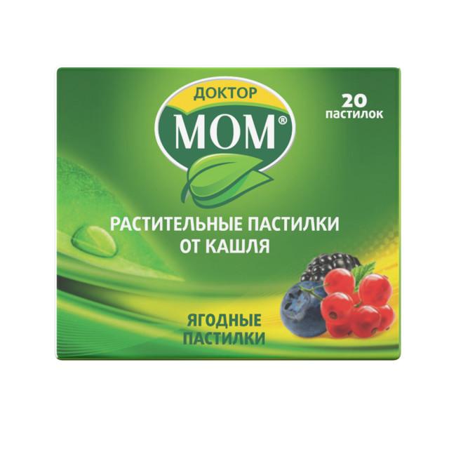 Доктор Мом паст. Ягоды №20 купить в Москве по цене от 159 рублей
