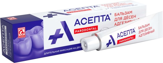 Асепта бальзам д/десен адгезивный 10г купить в Москве по цене от 240 рублей