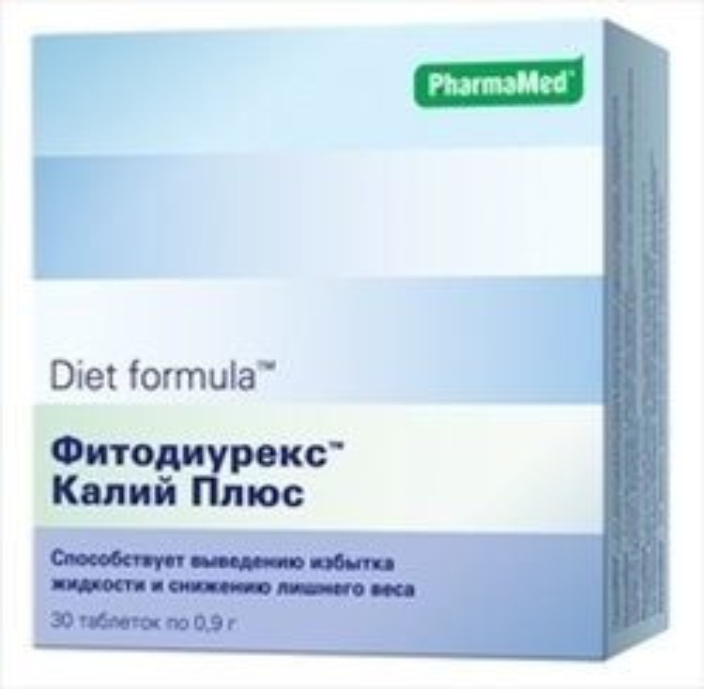 Диет/ф Фитодиуретик калий плюс таблетки №30 купить в Москве по цене от 430 рублей