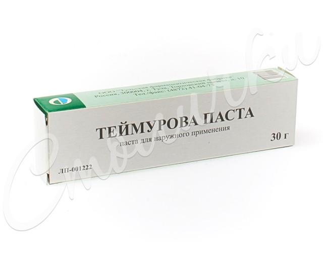Теймурова паста 30г купить в Москве по цене от 46 рублей