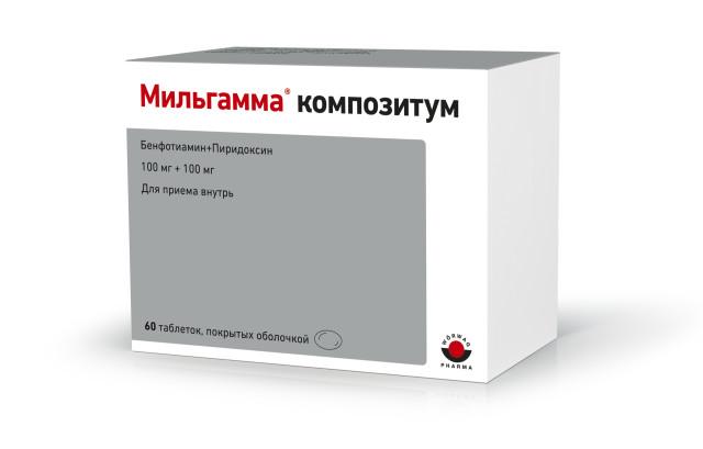 Мильгамма композитум таблетки п.о №60 купить в Москве по цене от 1260 рублей