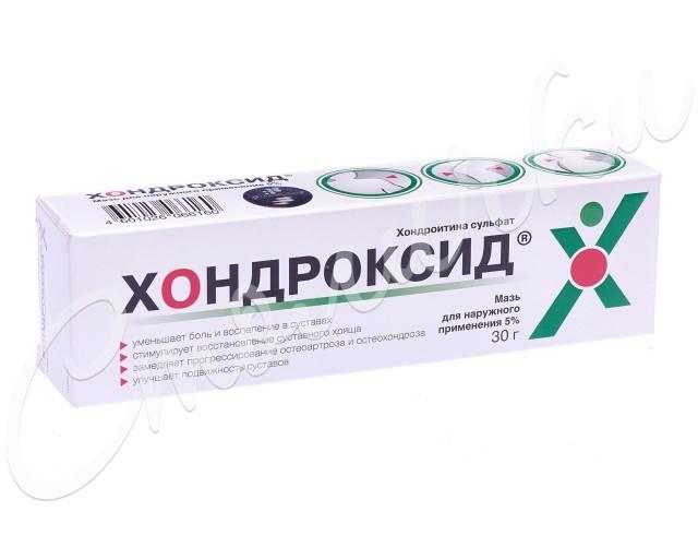 Хондроксид мазь 5% 30г купить в Москве по цене от 337 рублей