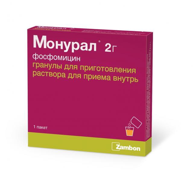 Монурал гранулы для приготовления раствора 2г №1 купить в Москве по цене от 399 рублей