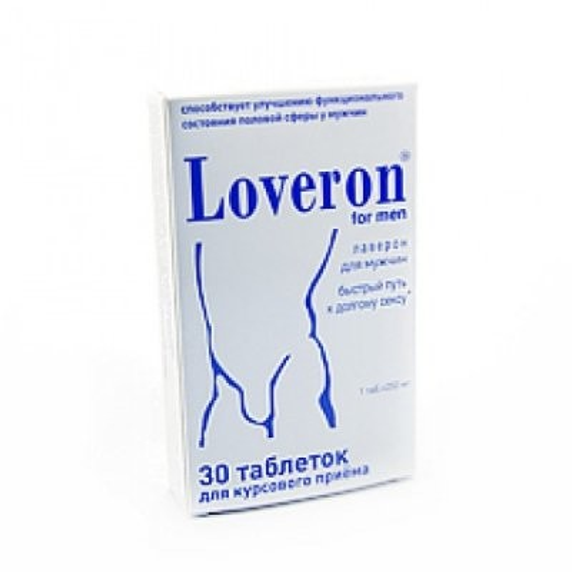 Лаверон для мужчин таблетки 250мг №30 купить в Москве по цене от 617 рублей