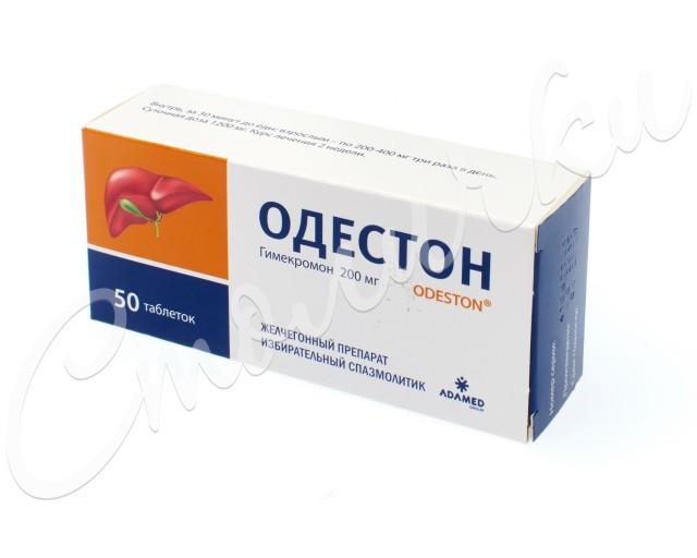 Одестон таблетки 200мг №50 купить в Москве по цене от 554 рублей