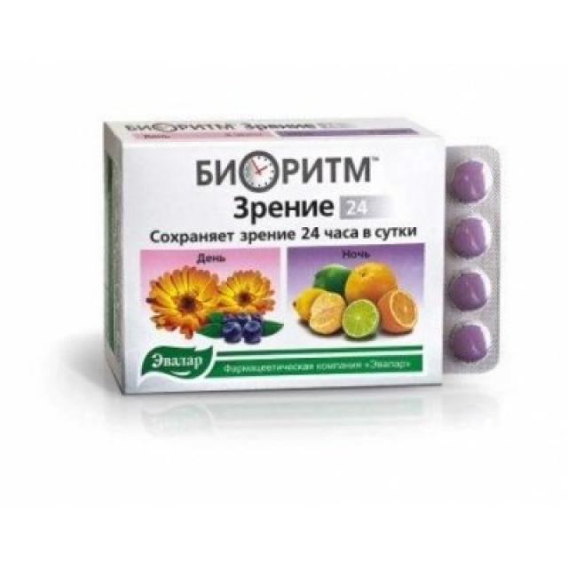 Биоритм Зрение 24 день/ночь таблетки №32 купить в Москве по цене от 231 рублей