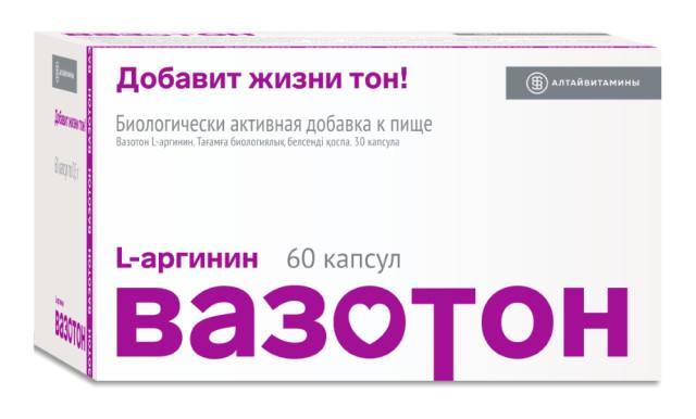 Вазотон (L-аргинин) капсулы 500мг №60 купить в Москве по цене от 378 рублей