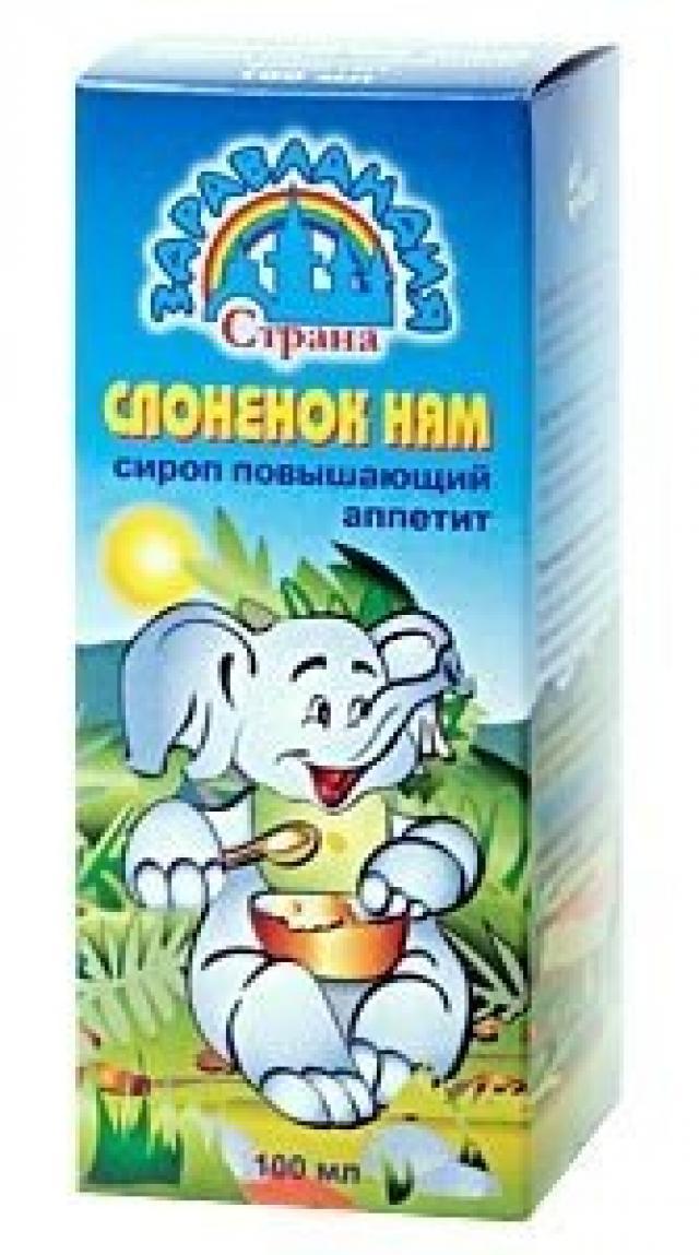 Здравландия Слоненок ням сироп детские д/повышения аппетита 100мл купить в Москве по цене от 192 рублей