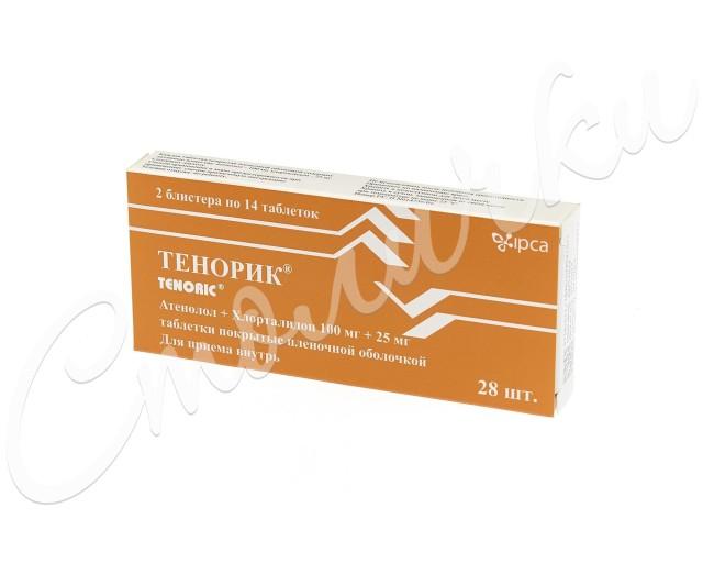 Тенорик таблетки 100мг+25мг №28 купить в Москве по цене от 195 рублей