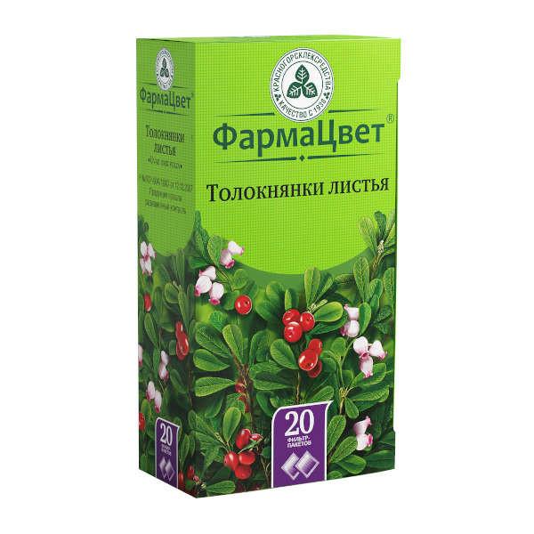 Толокнянка листья 1,5г №20 купить в Москве по цене от 59 рублей