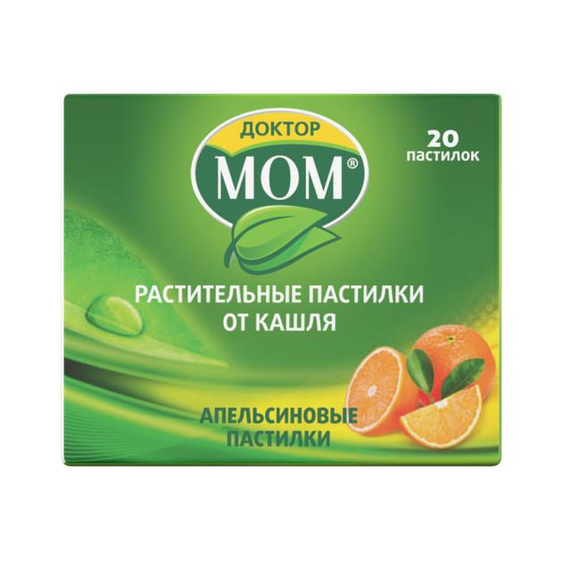 Доктор Мом пастилки Апельсин №20 купить в Москве по цене от 155 рублей