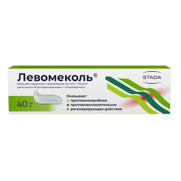 Левомеколь мазь 40г купить в Москве по цене от 132 рублей