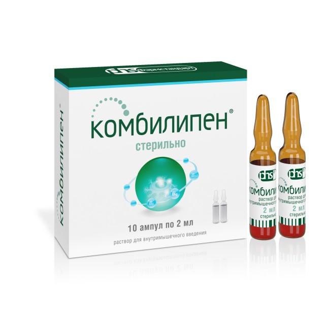 Комбилипен раствор для инъекций 2мл №10 купить в Москве по цене от 257 рублей
