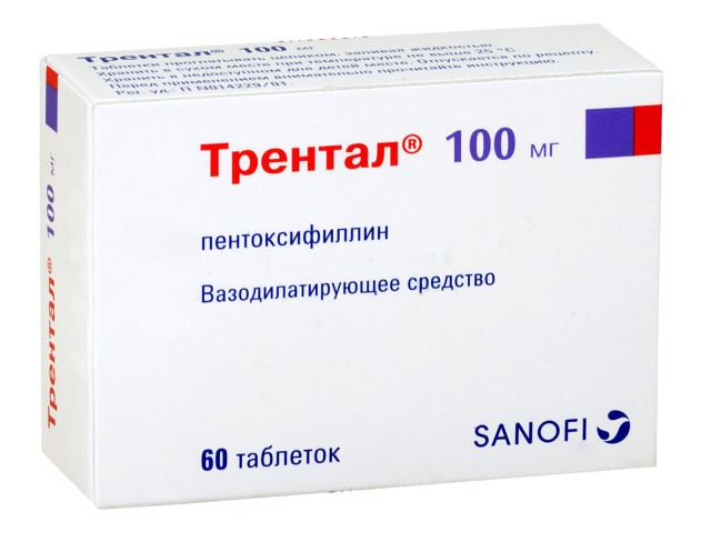 Трентал таблетки п.о 100мг №60 купить в Москве по цене от 510 рублей