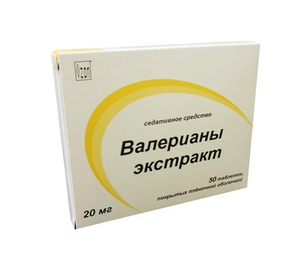 Валериана таблетки п.о 20мг №50 купить в Москве по цене от 32 рублей