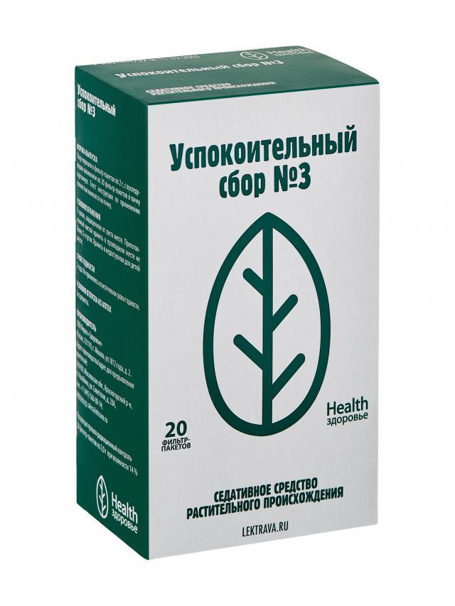 Сбор успокоительный №3 Здоровье 2г №20 купить в Москве по цене от 58 рублей