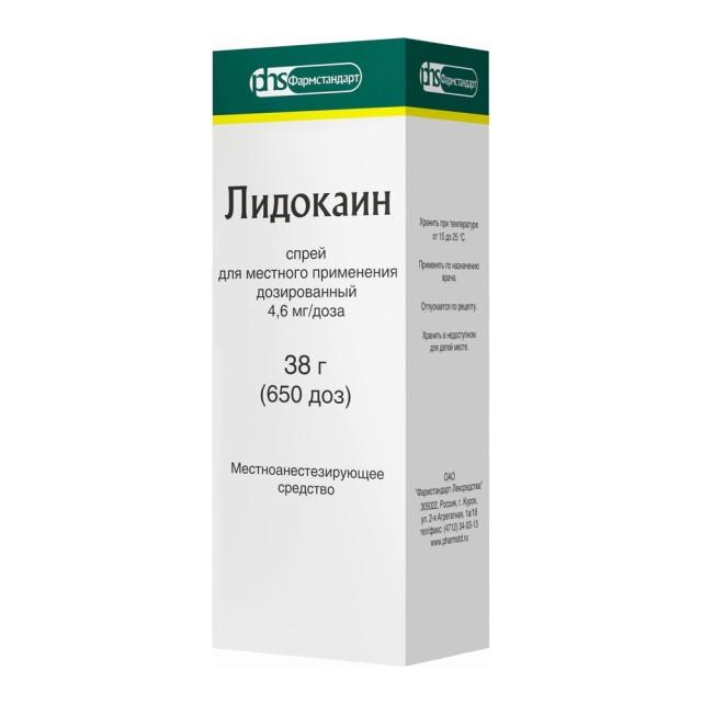 Лидокаин ФСТ г/хл спрей 38г/50мл купить в Москве по цене от 247.5 рублей
