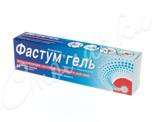 Фастум гель 2,5% 50г купить в Москве по цене от 347 рублей