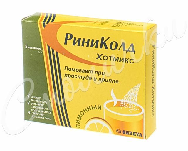 Риниколд ХотМикс порошок Лимон №5 купить в Москве по цене от 122 рублей