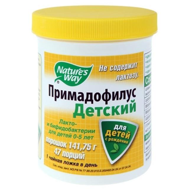 Примадофилус Детский порошок 141,75г купить в Москве по цене от 937.7 рублей
