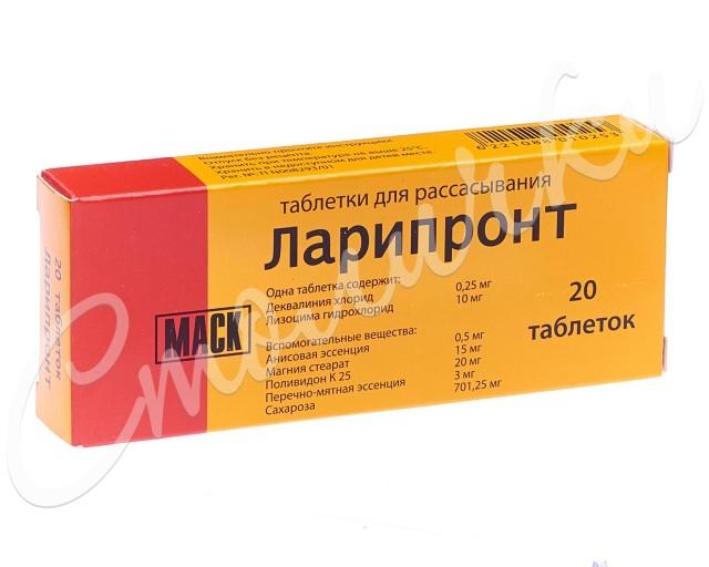 Ларипронт таблетки для рассасывания №20 купить в Москве по цене от 254 рублей