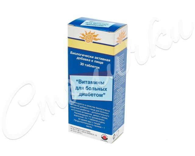 Витамины д/больных диабетом таблетки №30 купить в Москве по цене от 219 рублей