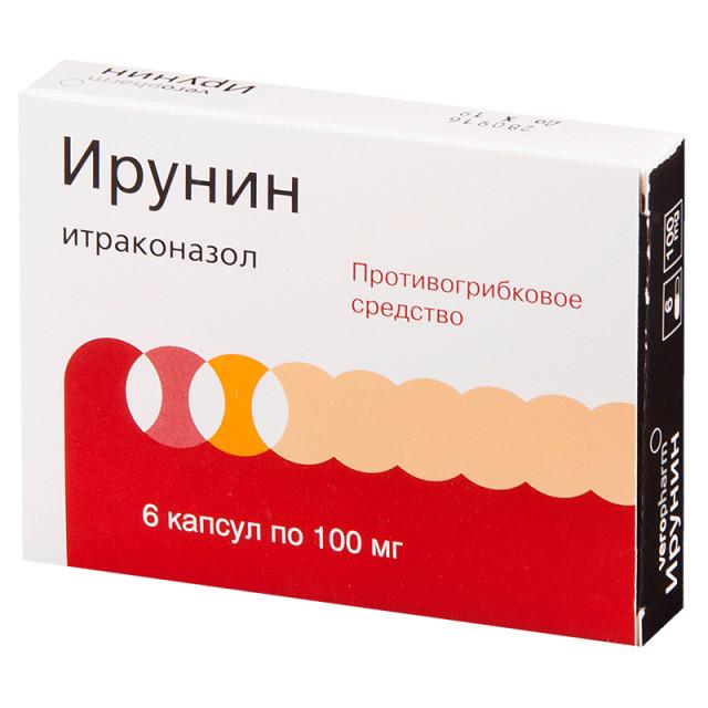 Ирунин капсулы 100мг №6 купить в Москве по цене от 459 рублей
