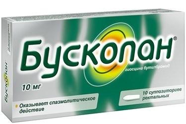 Бускопан суппозитории ректальные 10мг №10 купить в Москве по цене от 390 рублей