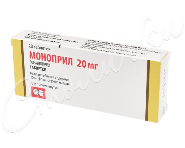Моноприл таблетки 20мг №28 купить в Москве по цене от 505 рублей