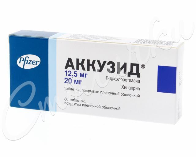 Аккузид таблетки п.о 20мг + 12,5мг №30 купить в Москве по цене от 624 рублей