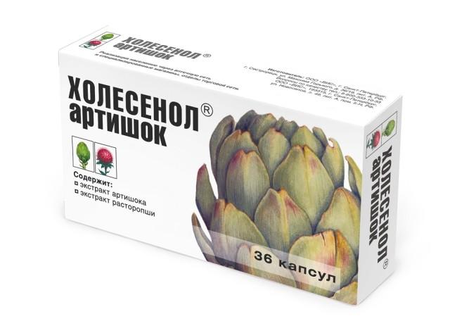 Холесенол Артишок капсулы 0,41г №36 купить в Москве по цене от 276 рублей