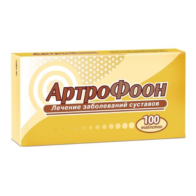 Артрофоон таблетки для рассасывания №100 купить в Москве по цене от 313 рублей