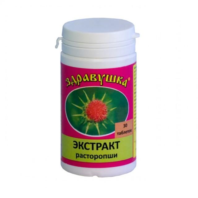 Здравушка расторопша таблетки №30 купить в Москве по цене от 150 рублей