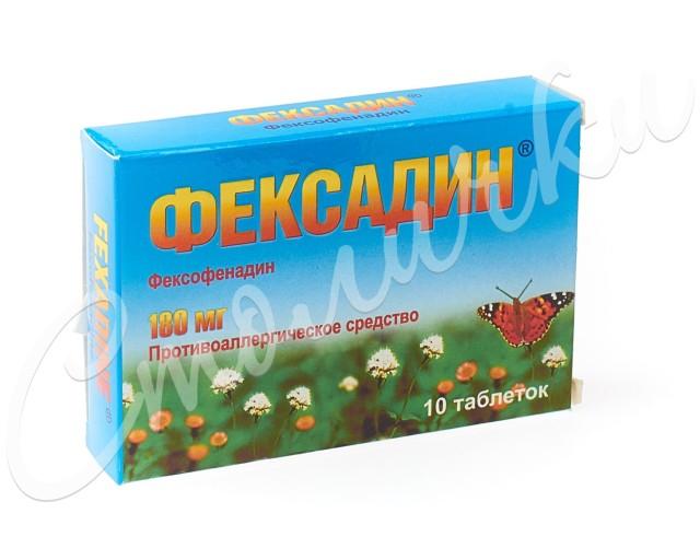 Фексадин таблетки п.о 180мг №10 купить в Москве по цене от 438 рублей