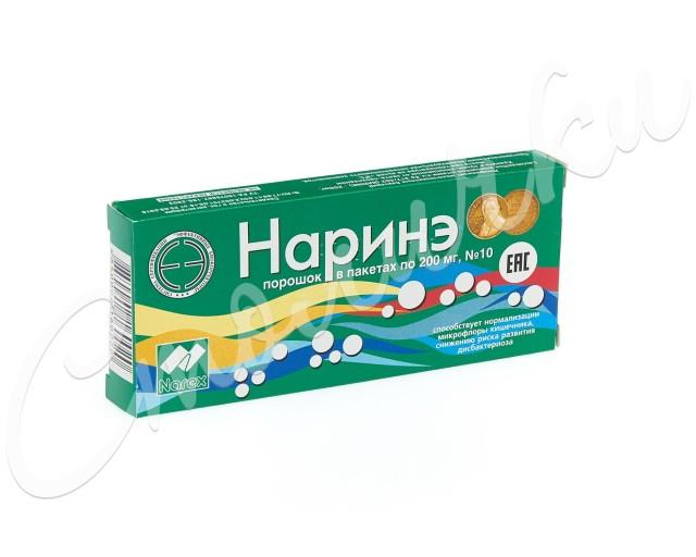 Наринэ порошок 200мг №10 купить в Москве по цене от 186 рублей