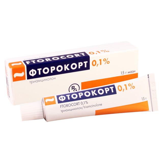Фторокорт мазь 0,1% 15г купить в Москве по цене от 268 рублей