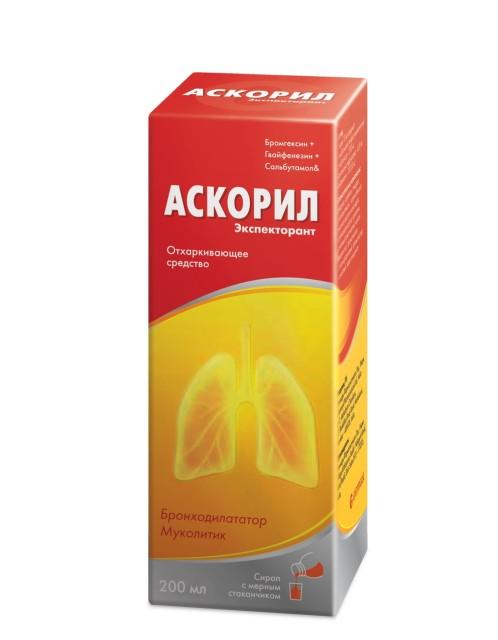 Аскорил экспекторант сироп 200мл купить в Москве по цене от 432 рублей