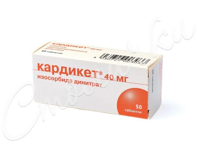 Кардикет таблетки пролонг. 40мг №50 купить в Москве по цене от 198 рублей
