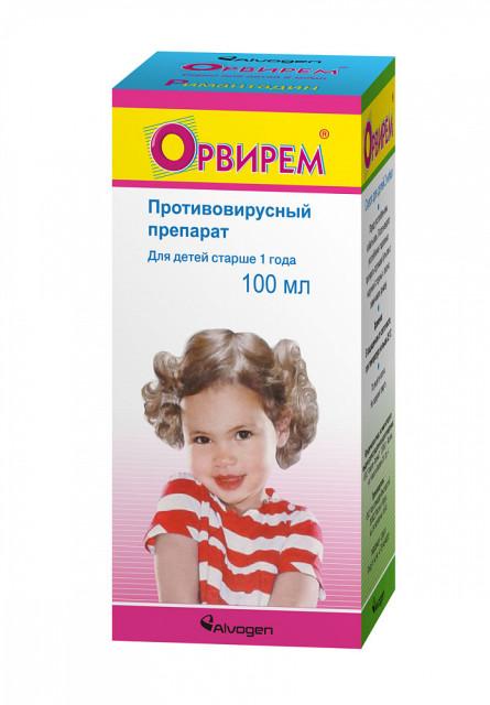 Орвирем сироп детские 2мг/мл 100мл купить в Москве по цене от 315 рублей