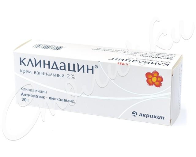 Клиндацин крем вагинальные 2% 20г купить в Москве по цене от 434 рублей