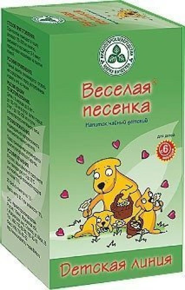 Веселая песенка чай детский 1,5г №20 купить в Москве по цене от 0 рублей