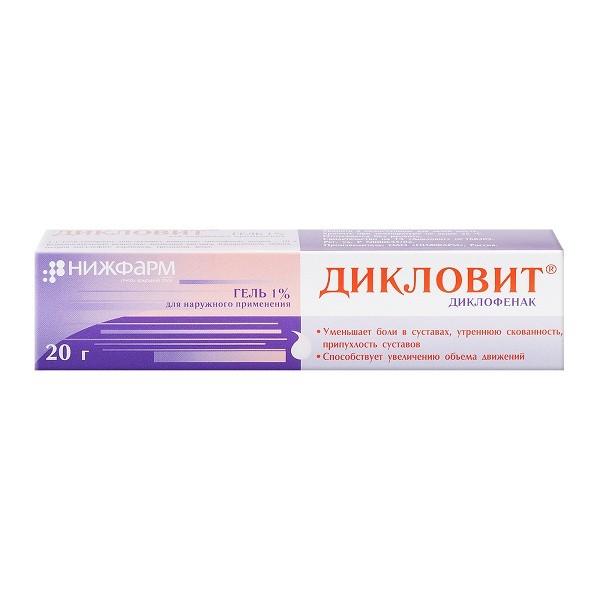 Дикловит гель 1 % 20г купить в Москве по цене от 112 рублей