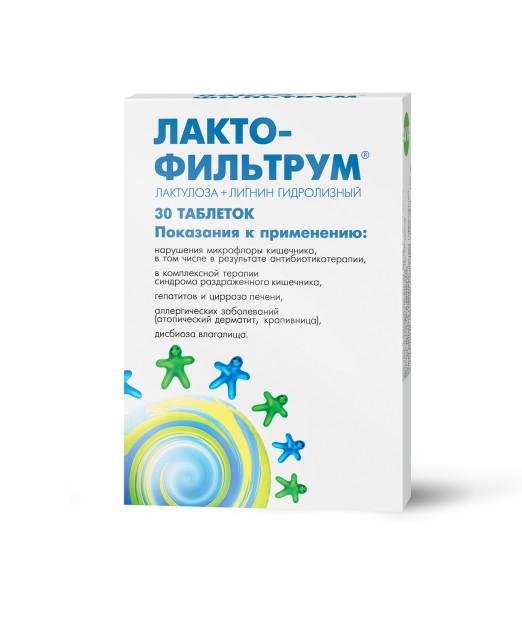 Лактофильтрум таблетки 500мг №30 купить в Москве по цене от 307 рублей