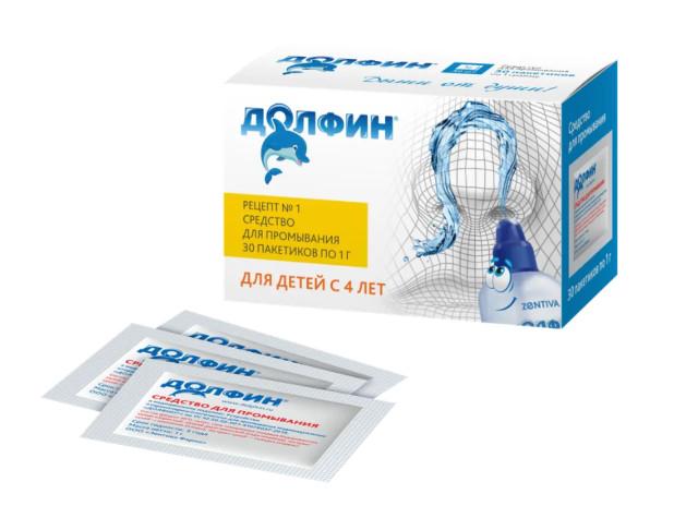 Долфин ср-во пак. 1г №30 для детей купить в Москве по цене от 259 рублей