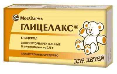 Глицелакс суппозитории ректальные 750мг №10 купить в Москве по цене от 130 рублей